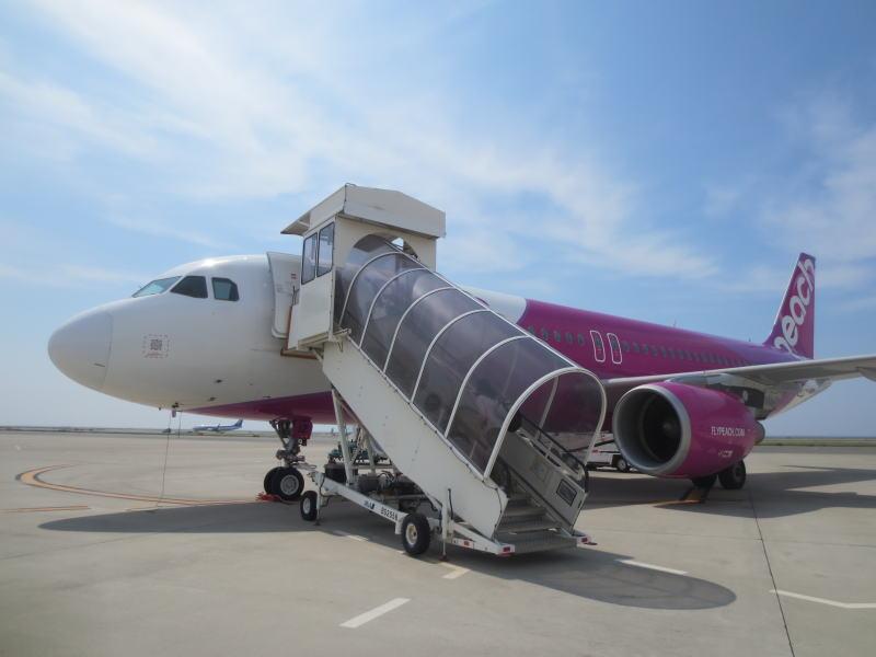 2021年 安く北海道旅行するには?