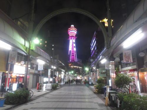 大阪旅行記3(夜の新世界を歩く)