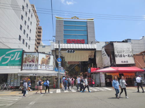 大阪旅行記6(大阪の台所 黒門市場を歩く・お得に食べる)
