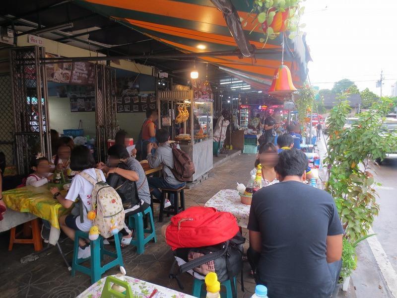 タイ旅行 言葉の心配