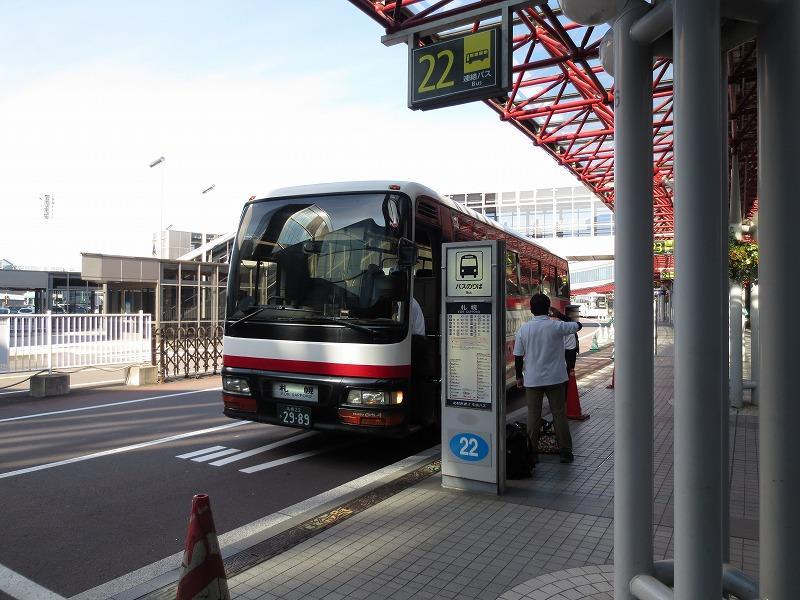 新千歳空港~札幌市街 バスvs鉄道 ちょっと安くする方法